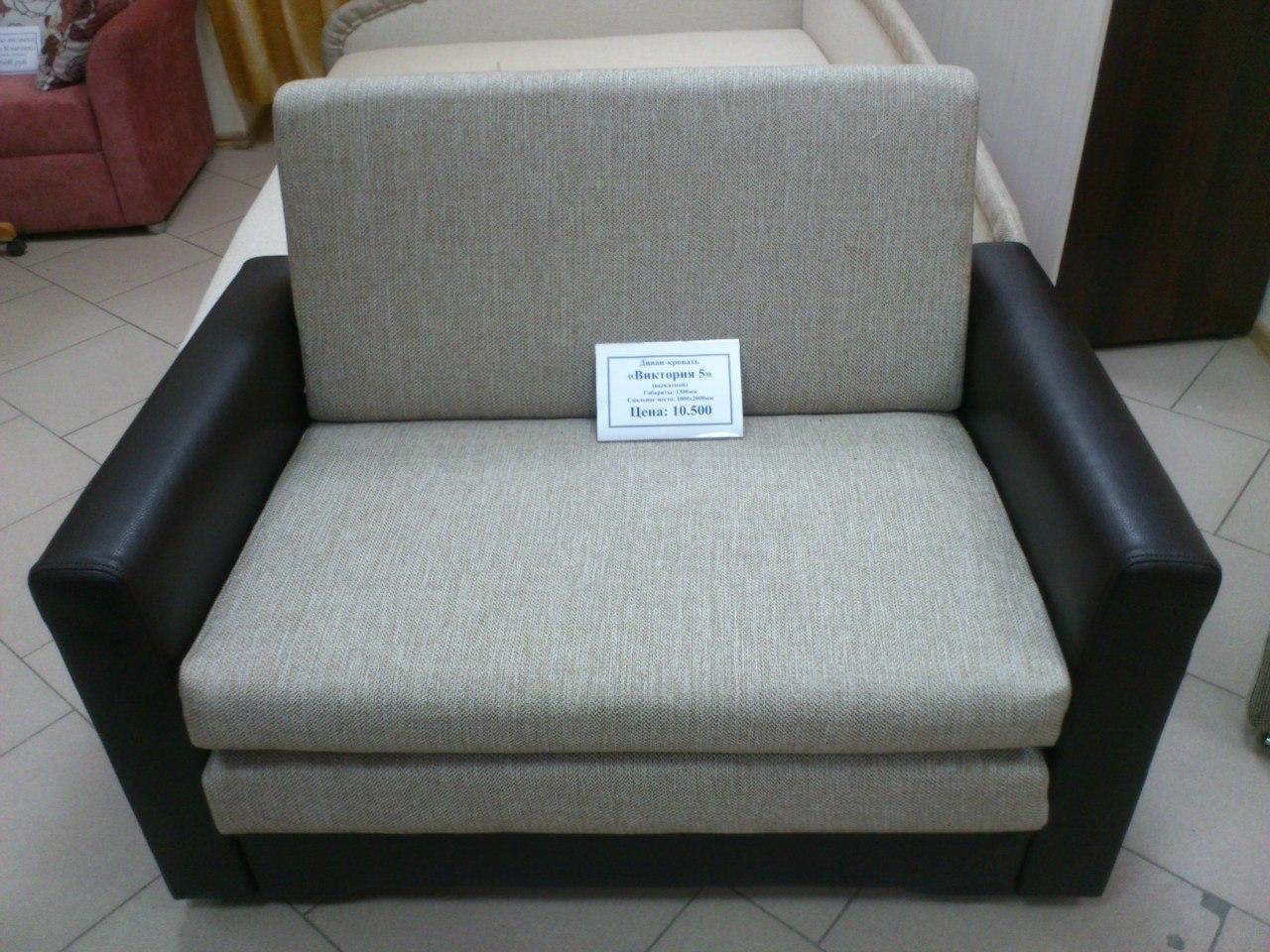 Диваны мир мебели