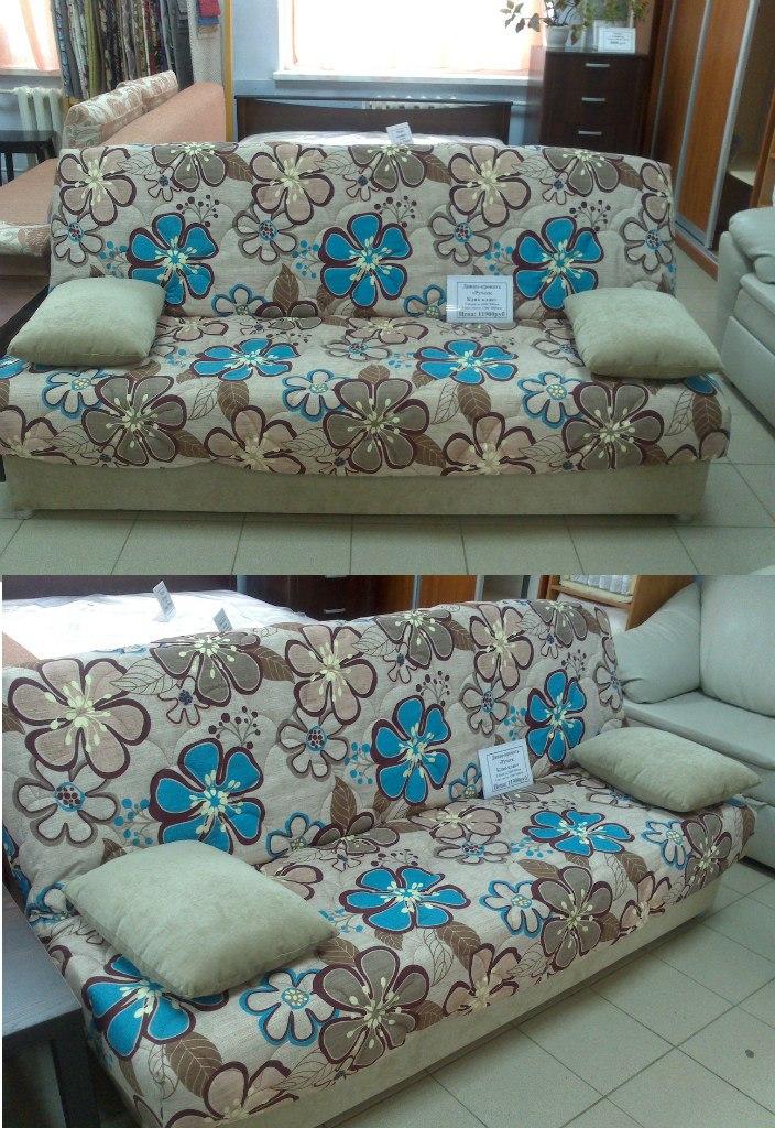 Цвет диванов магазин в Московск.обл с доставкой