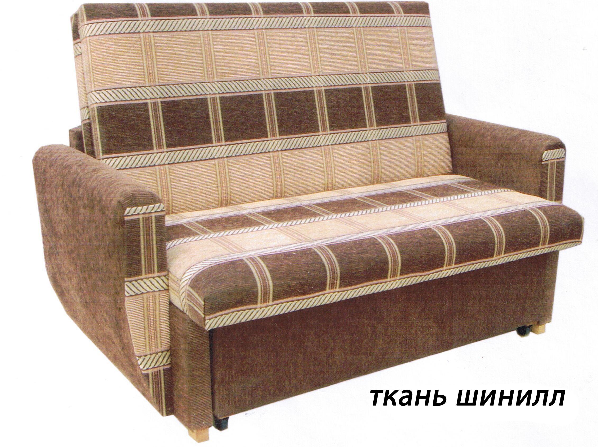 Дешевый магазин диванов Москва