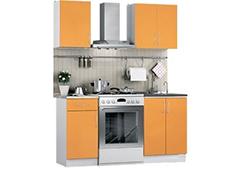 Кухонный гарнитур 1 метр